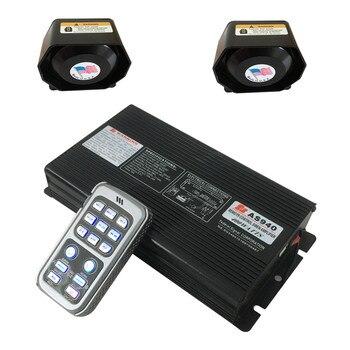Coxswain AS940 400W car wireless siren speaker amplifier, remote siren, ambulance fire truck car alarm (Siren + 2pcs speaker)