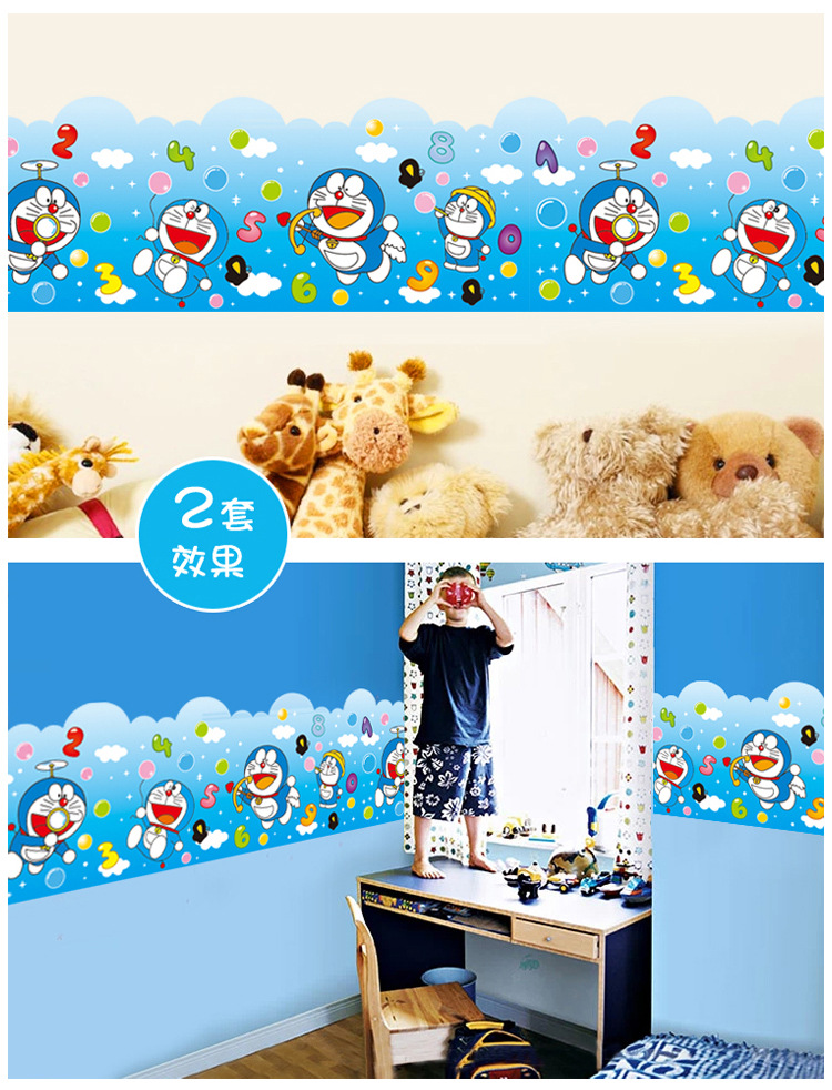 Wall Stickers Underwater Doraemon Cartoon Lovely Bedroom Living Room Balcony Wall Skirting children cartoon decoration