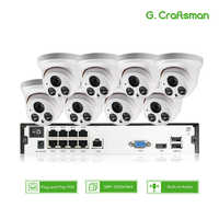 8ch 5MP POE Audio Kit H.265 System CCTV Security NVR Up to 16ch 5MP Indoor IR IP Camera Surveillance Video DIY G.Craftsman