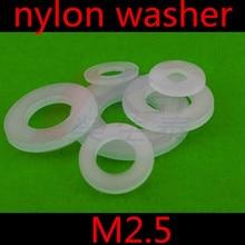 100 шт./лот M2.5 2.5 мм нейлон шайба пластмассовая шайба 2 мм x 5 мм x 1 мм