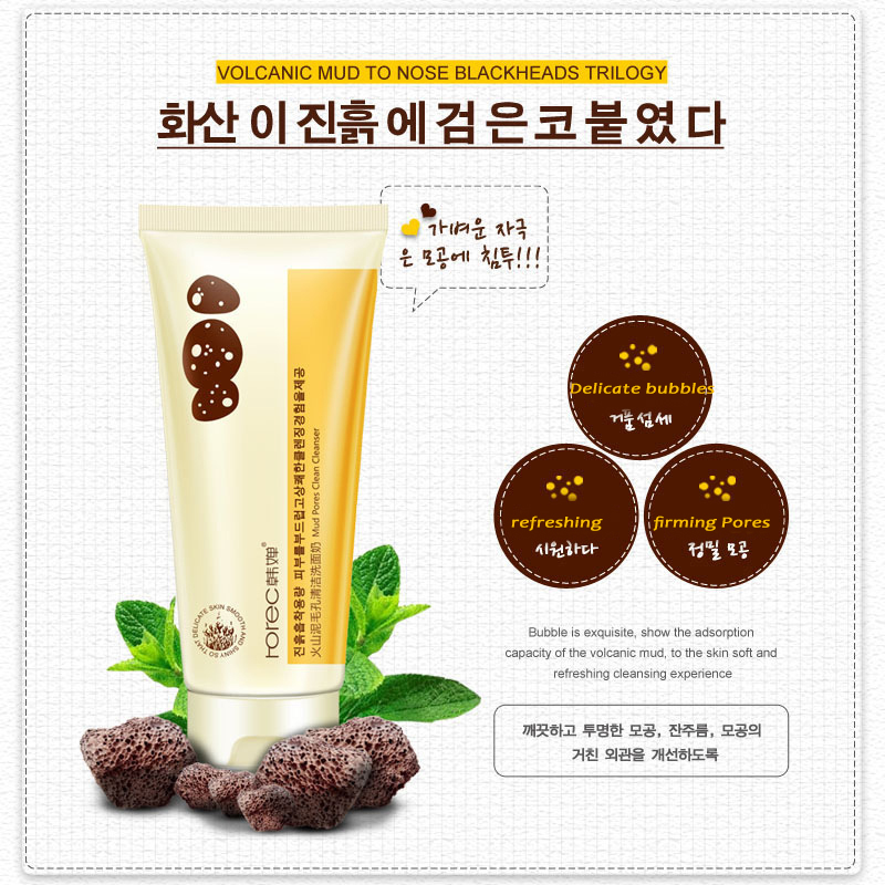 HOREC Volcanic Mud Face Cleanser Moisturizing Cleansing Oil Cleaner Gel Deep Clean Shrink Pores Whitening Face Massage Gel in Cleansers from Beauty Health