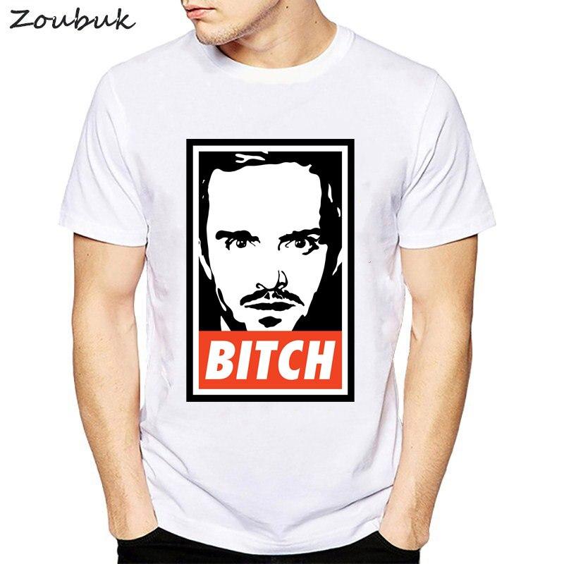 REVESS Mens Designed Humor Tees Maren Morris T-Shirts