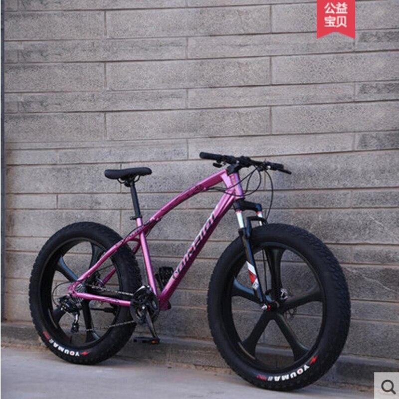 Vélo VTT 26 pouces cinq couteau roue Cross-country vitesse Variable vélo de plage vitesse 21 24 27 vitesse