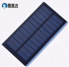 Xinpuguang 5pcs 1W 6V Mini Solar Panel Epoxy Resin DIY Mini Cell Module PCB for 3.7V Battery Toy LED Light Education Kit Charge