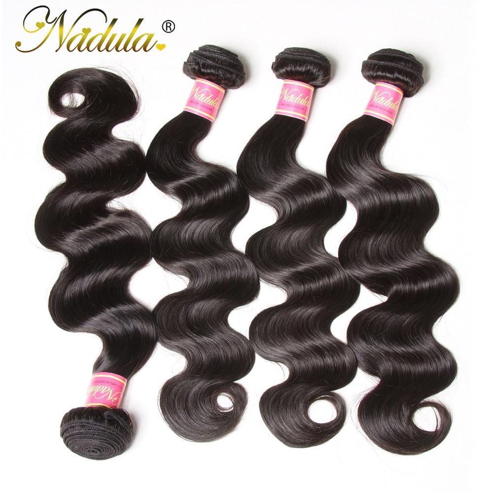 Nadula Hair 4 Bundles  Body Wave Hair 100%  s 8-30inch Natural Color  Hair s 3