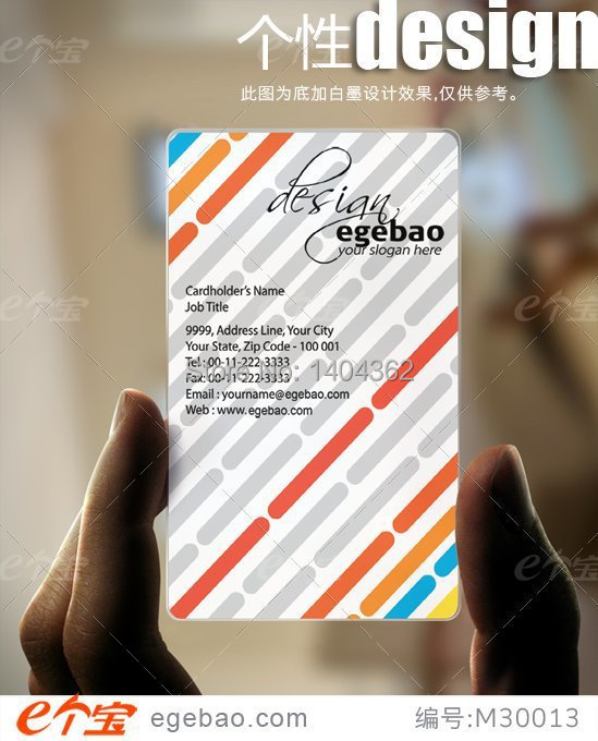 500 Pcs/lot Custom business cards visit card transparent /White ink PVC Business Card printing one faced printing NO.2219