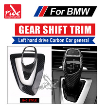 B+C Style For BMW E63 E64 F06 F12 Left hand drive Carbon Fiber car genneral Gear Shift Knob Cover trim 6-Series 640i 640d 650i