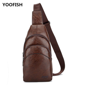 Free shipping Hot sale new simple men chest bag multi functional shoulder crossbody fashion leisure sports small XZ-105.