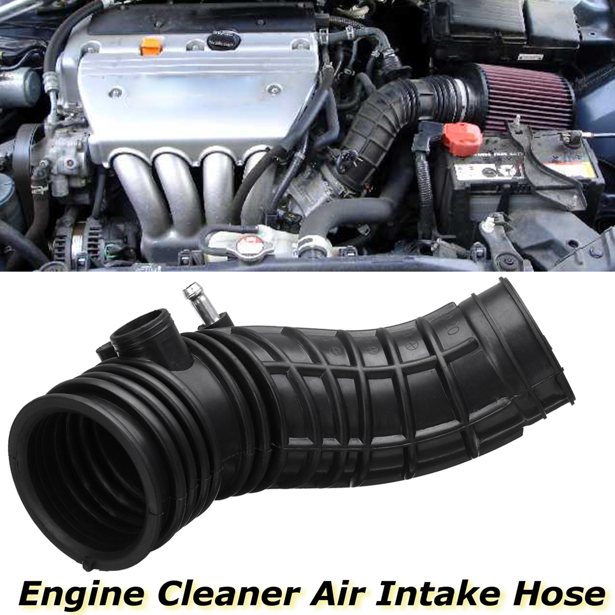 for acura tsx 2004 2005 2006 2007 2008 aih551078h car auto engine rubber cleaner air intake hose [ 1200 x 1200 Pixel ]