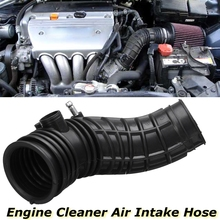 Buy Air Intake Acura And Get Free Shipping On AliExpresscom - 2007 acura tsx engine