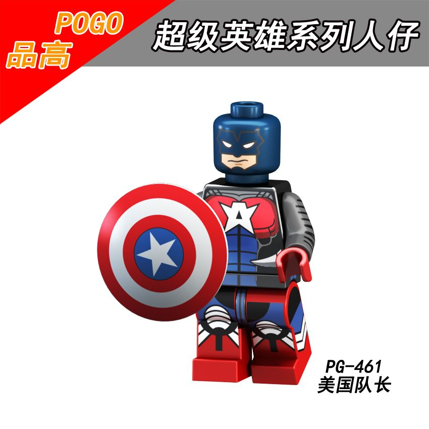 Pg463 Super Heroes Snowflame Captain America Elsa Bloodstone Surge Bricks Action Building Blocks Learning For Children Toys Gift Blocks
