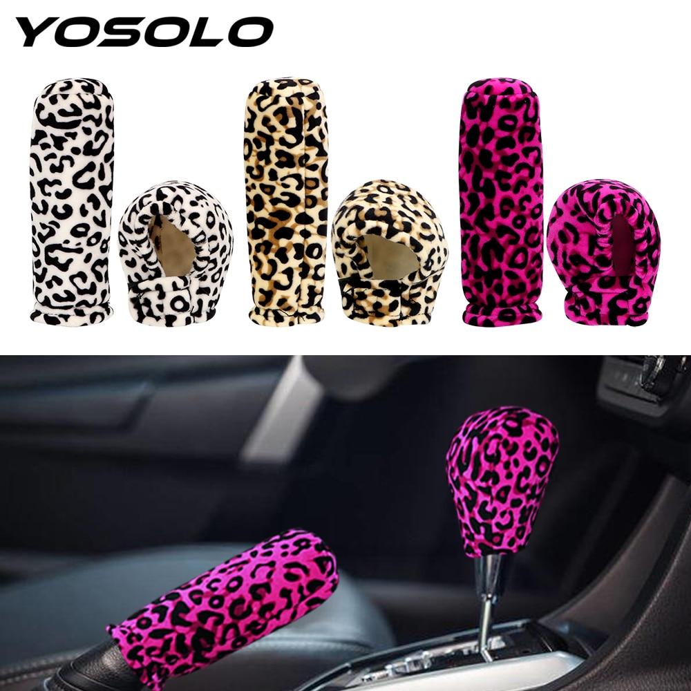 YOSOLO 2 piece/set Leopard Plush Handbrake Grips Universal Interior Accessories Car-styling Anti-Slip Car Gear Shift Collars