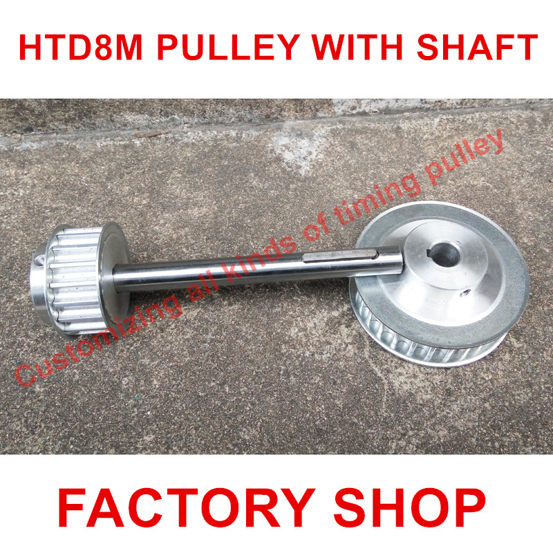 1 set HTD 8M Timing belt Pulley 18 teeth + 27 teeth + shaft length 148mm Bore 12mm fit belt width 15mm for CNC High quality 10meters htd 3m open ended timing belt width 15mm 10pcs 24 teeth bore 12mm 3m timing pulley for laser engraving cnc machines