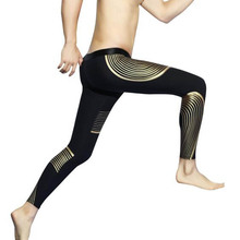 KWAN Z thermal underwear male leggings viscose long johns underpants basic compression underwear thin thermo thermal