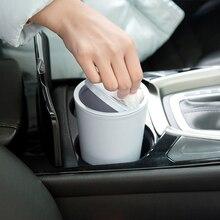 цена на Universal Car Trash Bin Car Garbage Can Rubbish Car Trash Can Garbage Dust Case Holder Bin Automobile Storage Bucket Accessories