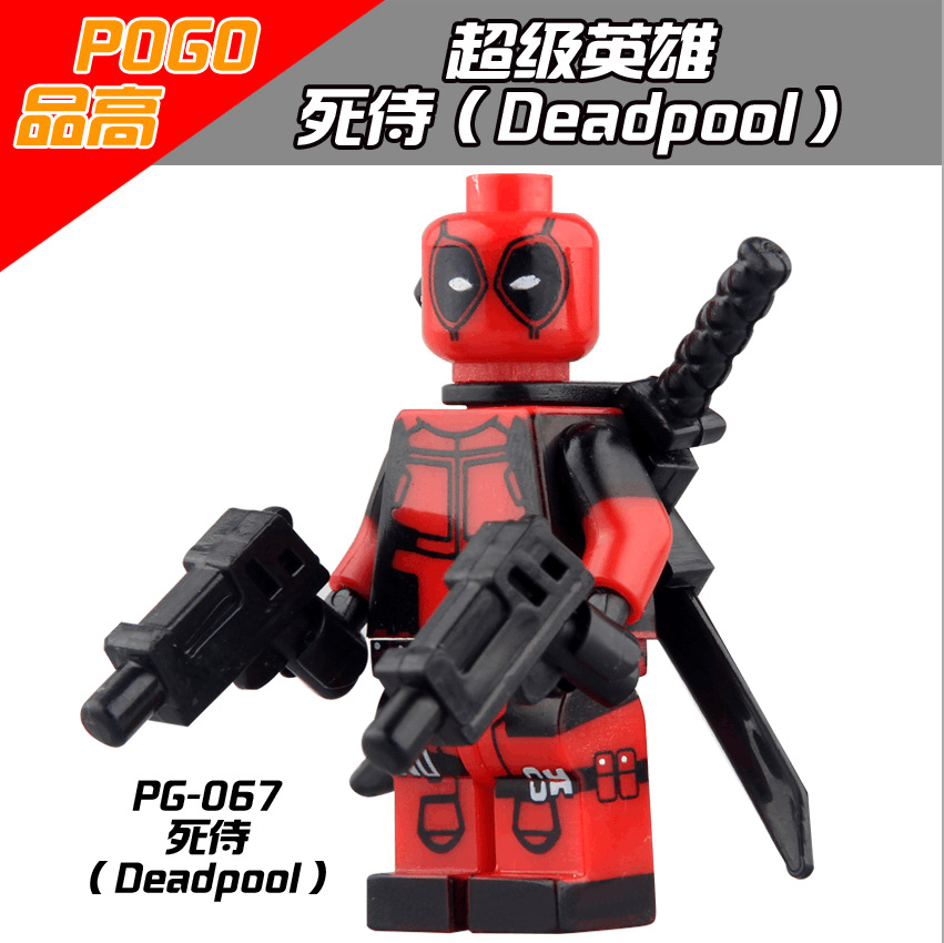 50PCS PG067 Super Heroes Marvel Avengers Deadpool Building Blocks Bricks Best Gift Kids DIY Baby Toys