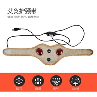 Moxa Moxibustion Neck Massager Far Infrared Heating Magnet Therapy Usb Electric Temp Control Cervical Spine Warming Massage