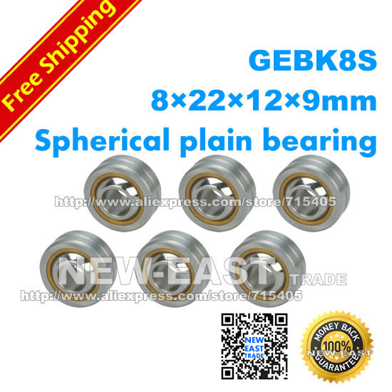 1lot(4pcs) GEBK8S  Radial Spherical Plain Bearing With Self-lubrication