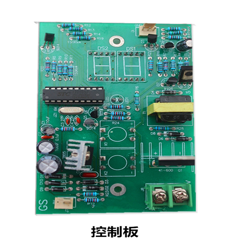 control board of 18650 Battery Universal Spot Welding Fixture For Spot Welder control board of s787a 18650 battery universal spot welding fixture for spot welder