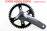 Stone 110 BCD Round Chainring Aero Narrow and Wide Single Speed 42T 44T 46T 48T 50T 54 56 58T 60 Road Bike 4 bolts R8000 R9000