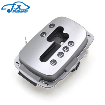 For KIA gearshift Sportage shift panel protective cover silver gear mechanism decorative cover