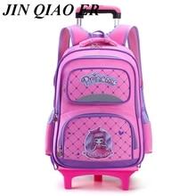 e24faa8f2026b Abnehmbare Kinder Schule Taschen mit 2 3 Räder für Jungen Mädchen Trolley  Rucksack Kinder Rädern Tasche Rucksack reise gepäck Mo.