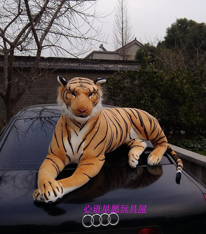 ФОТО stuffed animal 80cm plush tiger toy about 31 inch simulation tiger doll great gift  free shipping w016