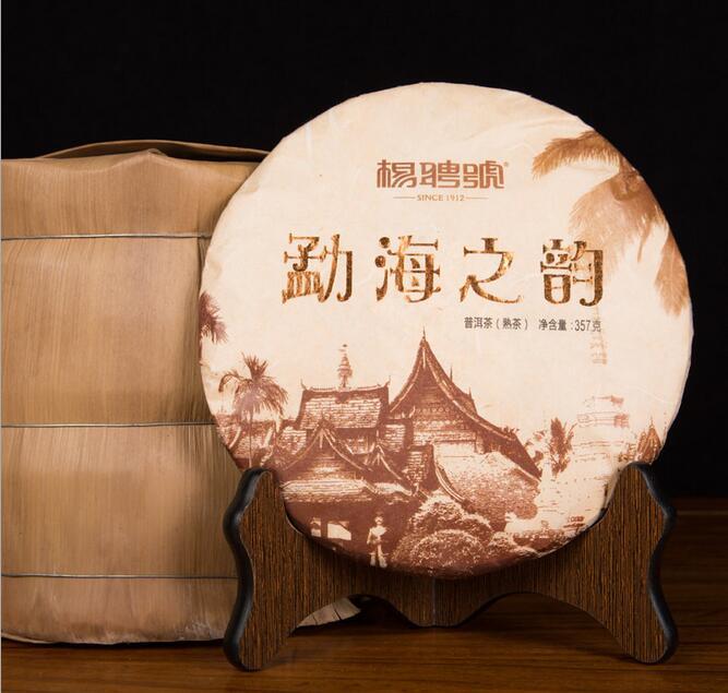 2014yr Menghai Puerh Yunnan Qizi Cake 357g Pu Er Ripe Tea cooked tea Premium Puer Chinese PUER Free ship