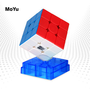 Image 4 - Original Moyu Weilong WR M 3x3x3 Magic Cube Professional WR M Magnetic Cubing Speed 3x3 Magnets Cubo Magico WRM Educational Toys