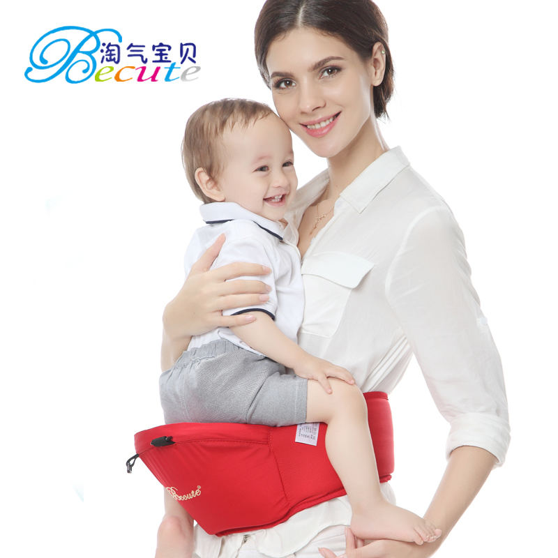 8b13c73ee5a Economic baby carrier. Multifunctional kid carriage aeProduct.getSubject()  aeProduct.getSubject()