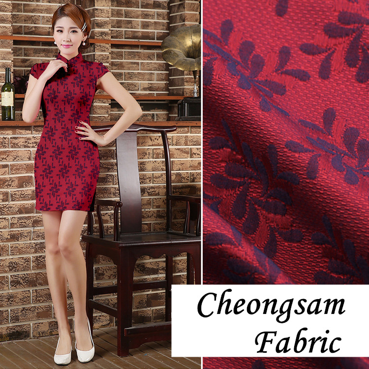 150cm width 420g/m Yarn dyed fashion maroon fabric for clothes cheongsam spring and autumn chinese style Free shipping TPCB154