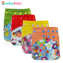 3 pcs New arrival all in two baby cloth diaper one size pocket diaper double leg gusset reusable babies nappies
