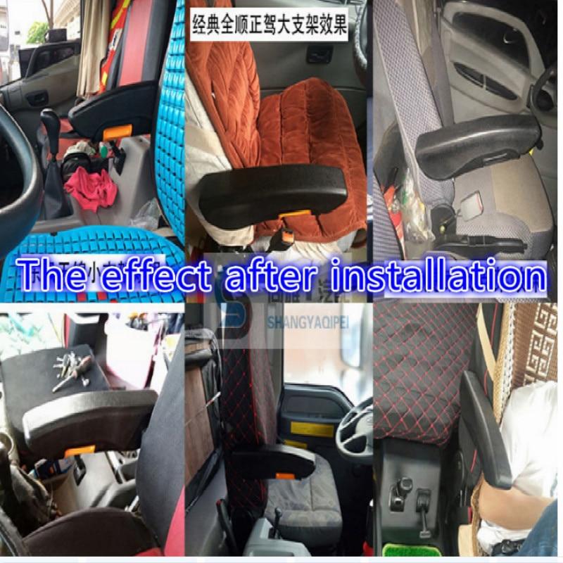 Hot Sale] comfortable Soft material universal armrest for