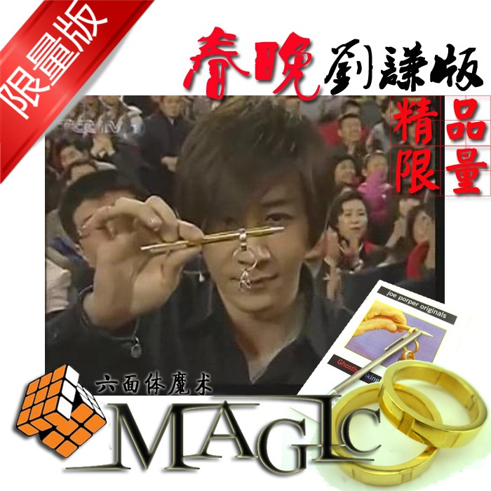 high-quality Ghostly Linking Finger Rings by Joe Porper / close-up street linking ring magic trick product / free shipping close-up