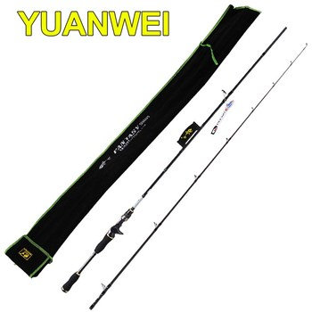 YUANWEI 1.8m-2.4m Casting Fishing Rod 99%Carbon ML/M/MH IM8 Casting Vara de Pesca Lure Fishing Tackle Canne A Peche Fishing Pole фото