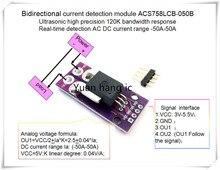 NEW 1PCS/LOT ACS758LCB-050B ACS758 ACS758LCB 050B 120 kHz Bandwidth AC, DC: -50-50A   0.04V/1A