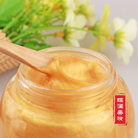 Gold Mask 24K Gold Foil Moisturizing And Pulling Tight