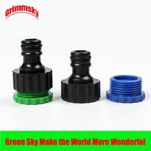 2pcs/lot garden irrigation female thread 1/2 3/4 tap faucet hose connector