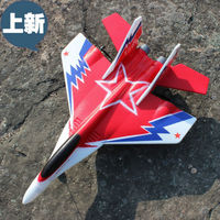 Super cool RC fighter Mig 29 Fixed Wing 9085 Fighter 2.4g 500M Remote Control Aircraft Model RC Plane vs F939 F929 K949