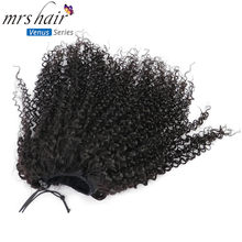 MRSHAIR Afro Kinky Curly Ponytails 4b 4c Puff Coily For Black Women Remy Hair Coarse Mongolian Clip Hair Drawstring Ponytails(China)
