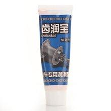 Bicycle Bike Chain Repair Grease Lube Lubricant 50 ml