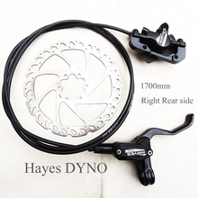 Hayes DYNO 1700 مللي متر الصحن الهيدروليكي الفرامل اليمنى الخلفية جانب واحد xc الجبلية BMX النفط الصحافة دراجة الفرامل