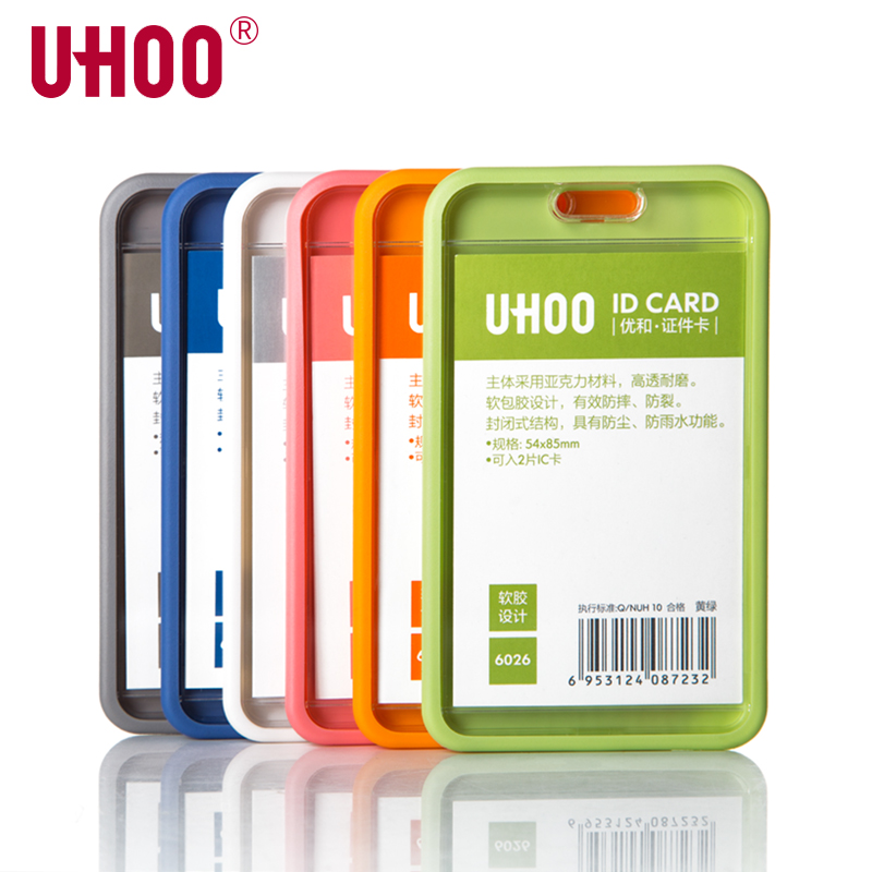 UHOO 6026 Work ID Badge Name Tag Business ID Card Holder Work ID Name Badge Acrylic Credit Card Holder-Vertical without Lanyard