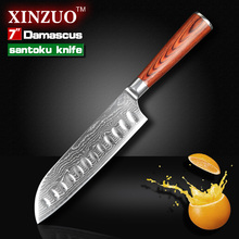 7″ Japanese chef knife, Japanese VG-10 73 layers Damascus kitchen knives, chef knives santoku knife, wood handle, free shipping