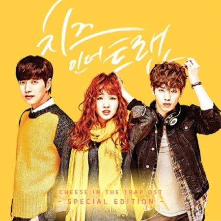 цена на CHEESE IN THE TRAP SOUND TRACK SPECIAL EDITION K-DRAMA  Release Date 2016.03.08 KPOP ALBUM