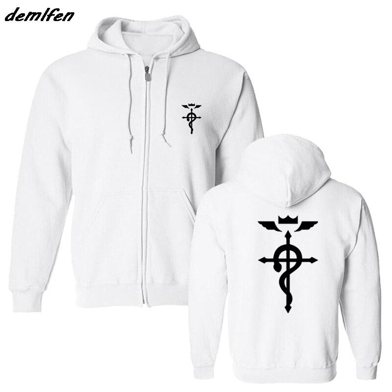 Fullmetal Alchemist Logo Print Cosplay Costume Fashion ...