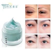 SOONPURE Anti Aging Face Cream+Eye Cream Anti Wrinkle Night and Day Moisturizer Cream Skin Care Whitening Hyaluronic Acid 2PCS