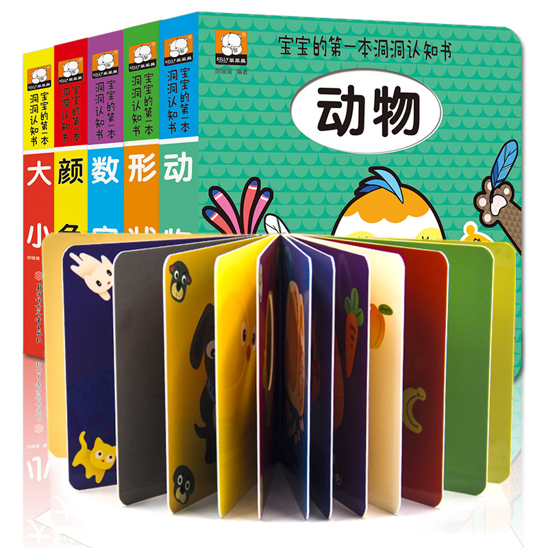 5pcs/set Baby Cognition 3D Books Guess Who I Am Learn To Color/size/number/shape/animal Chinese English Early Education Books