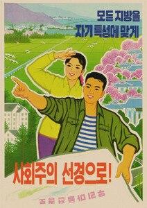 Image 4 - Coreia do norte guerra missle propaganda soviética poster decorativo diy adesivo de parede arte casa barra kraft vintage poster decoração comprar 3 obter 4