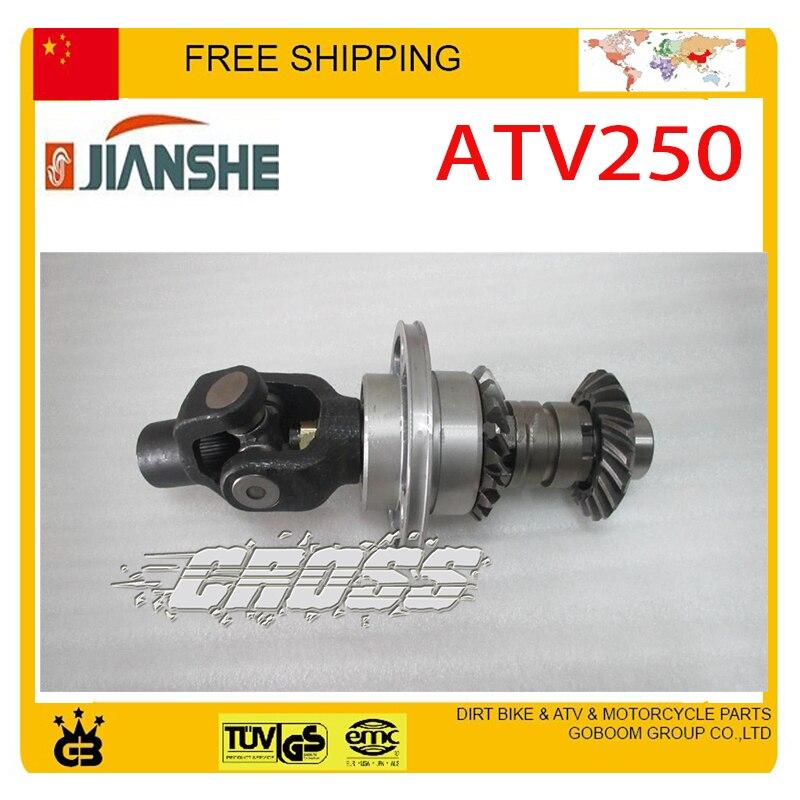 Accesorios Para Motor Jianshe Loncina Bashan 250cc Atv Quad Atv250 Eje De Salida Engranaje Inverso Envío Gratis